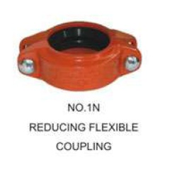 UL FM Rigid Coupling No.1G
